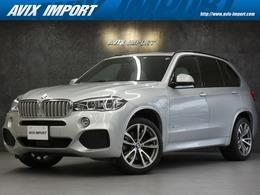 BMW X5 xドライブ 40e iパフォーマンス Mスポーツ 4WD セレクトPKG パノラマSR白革 全周C ACC20AW