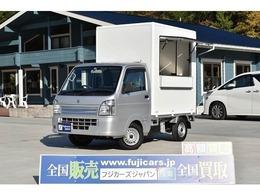 スズキ キャリイ 660 KCエアコン・パワステ 3方開 移動販売車 キッチンカー ケータリングカー