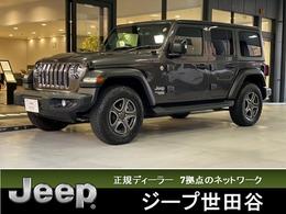 ジープ ラングラー アンリミテッド スポーツ 4WD 認定中古車・Apple Carplay・ETC