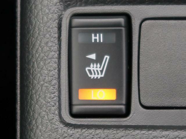 シートヒータ装備!冬でも暖かく、快適に運転をお楽しみ頂けます。