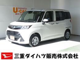 ダイハツ トール 1.0 X SAIII 元試乗車
