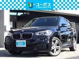 BMW X1 sドライブ 18i Mスポーツ 禁煙・ワンオーナー