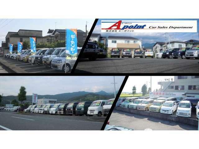 Aプラン画像:◆静岡県東部地域に4店舗営業中◆お手頃な軽自動車を中心に展示しております◆乗出価格表示◆全車種整備付◆ご来店心よりお待ちしてます◆