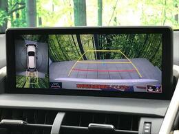 ☆パノラミックビューモニター搭載☆クルマを上から見下ろすような映像でにより、周囲の状況も一目でわかり、見通しの悪い場所での駐車もスムーズに行えます。