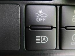 【トヨタセーフティセンス】精度の高い検知能力で、車輌進行方向の状況を認識。ドライバーの意思と車両の状態を踏まえた適切な運転操作を判断し、多彩な機能で、より快適で安心なドライブをサポートします☆