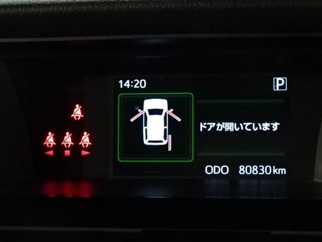 当社の在庫は販売指定地域がございます。東京・神奈川・千葉・埼玉・静岡・山梨の1都5県のみの販売となります。またご来店して頂き現車をご自身で確認いただけた方のみとなります。→