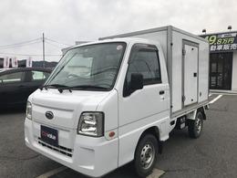スバル サンバートラック 冷蔵冷凍車 中温-7℃ パートタイム4WD 5速MT