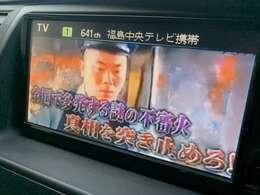 TVを視聴する事が出来ますので、同乗者の方も退屈することなくお乗り頂けます♪お子様がいらっしゃるご家族の方ぬは嬉しい装備ですね♪