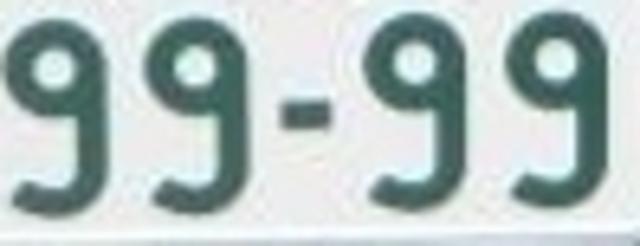 Aプラン画像:字光式ナンバーは除く。