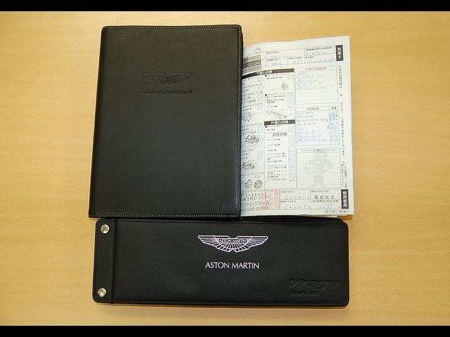 新車保証書 取扱説明書 正規ディーラー アトランティック整備記録簿  スペアキー等完備