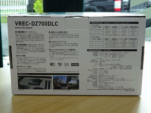 万が一の事故に備えて、2カメラドライブレコーダー(VREC-DZ700DLC)を取付してみませんか?「曖昧な記憶より確かな記録」を残しましょう。高画質200万画素で動体検知など多彩な機能を搭載。是非、ご検討ください。