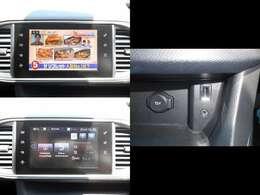 画質が良い地デジフルセグTVに各種ポータブルオーディオとの接続 OK !エンタメ機能も充実でドライブが楽しくなります♪