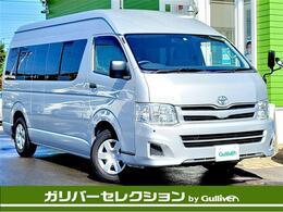 トヨタ ハイエースコミューター 2.7 GL メモリナビ バックカメラ パワースライド