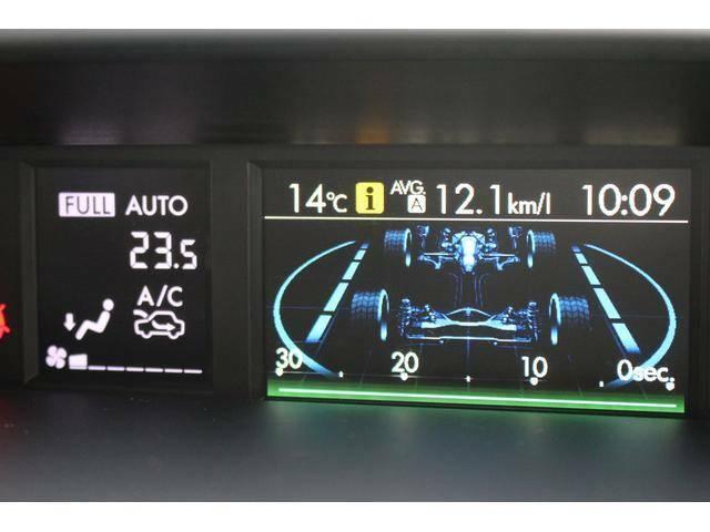 【マルチファンクションディスプレー】インパネ中央上部にあるマルチファンクションディスプレーでは各種車両情報をわかりやすくドライバーに伝えます。ステアリング部のスイッチで表示する情報を切り替えます。