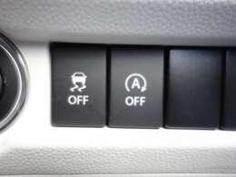 VDC(横滑り防止装置)・アイドリングストップ 安全面や低燃費にも貢献してくれます。