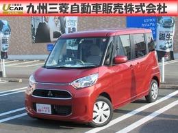 三菱 eKスペース 660 G セーフティ パッケージ 走行無制限 認定保証1年付・ワンオーナー