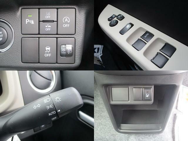 オートライト☆各機能の切り替えボタンは運転席前方の手の届きやすい場所に配置してあります。