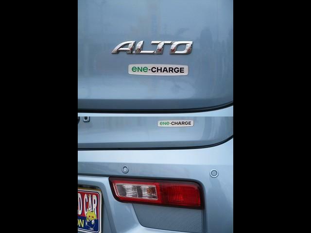クルマの発電にムダなガソリンを使わない【エネチャージ】の低燃費と走りを実感してください。後退時ブレーキサポート・後方誤発進抑制機能付き♪