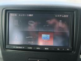 ?【オーディオ】CT・CD・DVD再生、SD・Bluetooth・USB・地デジTV視聴も可能です☆