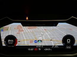 ●バーチャルコックピット『メーターパネル内に高解像度の12.3インチ液晶ディスプレイを配置。ディスプレイ内に地図が表示され、ナビゲーションの確認の際にドライバーは視線の移動を少なくすることができます。