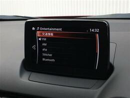 【ナビ】!!運転がさらに楽しくなりますね!! ◆DVD再生可能◆フルセグTV◆Bluetooth機能あり