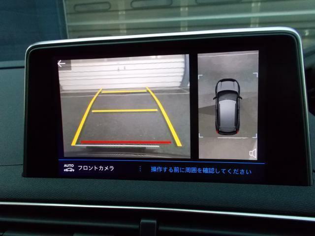 フロントカメラ(ファーストクラスパッケージ) 360°ビジョン さらに精度の高い俯瞰映像をもたらします。切り替えによりフロント左右の状況もワイドに確認できます。