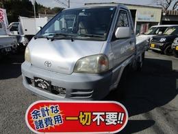 トヨタ タウンエーストラック 1.8 DX スーパーシングルジャストロー Xエディション スチールデッキ 三方開