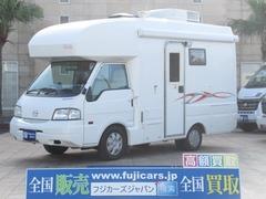 マツダ ボンゴトラック の中古車 ロータスRV マンボウファミーユ 千葉県柏市 329.0万円