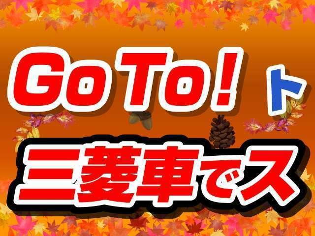 神奈川県内最大の三菱認定中古車専門店 クリーンカー津田山店!商談、車両状態の詳細は、お電話やメールでも対応しております。在庫にない車両も全力でお探し致します。お気軽にご相談下さい!