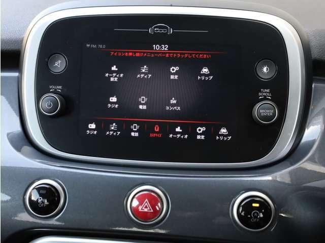 ■7インチUconnect(Apple CarPlay・Android Auto対応、USB入力端子、Bluetooth)