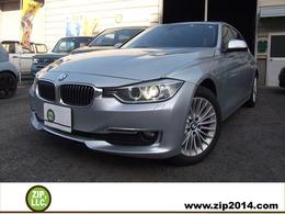 BMW 3シリーズ 320d ラグジュアリー ブラックレザー・禁煙・ETC・Bカメラ