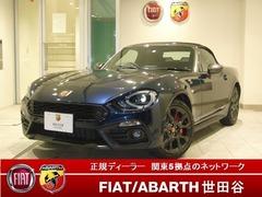 アバルト 124スパイダー の中古車 MT RHD 東京都世田谷区 389.9万円