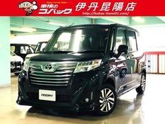 トヨタ ルーミー の中古車 1.0 カスタム G 兵庫県伊丹市 162.3万円
