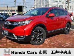 ホンダ CR-V 1.5 EX マスターピース サンルーフ/電動リアゲート/シートヒーター