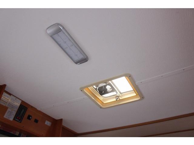 ルーフベント LED照明