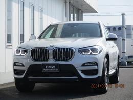 BMW X3 xドライブ20d xライン ディーゼルターボ 4WD 黒レザー・ジェスチャーコントロール