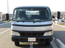 法定整備とは?法定整備は国土交通省が定める自動車点検基準において、乗用車は12か月ごとに義務付けられた定期的な整備のことです。一般的には「12か月点検」「24か月点検」と呼ばれています。