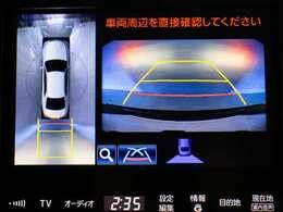 ★パノラミックビューモニターを装備!上から車両を見下ろしたような映像をナビ画面に表示できます。車両前後左右に搭載した4つのカメラ映像を継ぎ目なく合成!目視では見えない部分もリアルタイムで見れます。