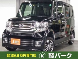 ホンダ N-BOX 660 カスタムG SSパッケージ 軽自動車 純正ナビ Bモニ 両側PSドア