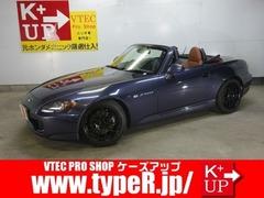 ホンダ S2000 の中古車 2.2 埼玉県越谷市 389.8万円