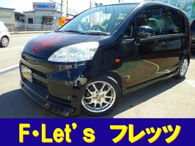 エアーペイント済み(全塗装済)、こだわりの一台今なら沖縄納車3万円でいきます。