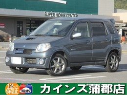 スズキ Kei 660 ワークス ターボ フォグランプ レカロシート