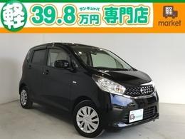 日産 デイズ 660 S 純正オーディオ エコアイドル 取説保証書