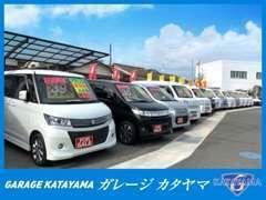 当店の車両は内装・外装ともにお乗り頂くお客様の事を考えてピッカピカに仕上げて展示しております!