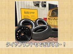 こんな感じでタイヤにプリントすることもできます♪