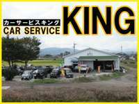 Car Service KING null
