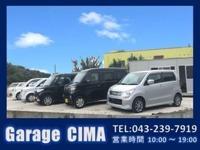 Garage CIMA null