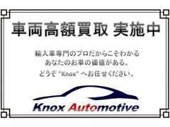 【フリーダイヤル】0066-9711-396895 ≪下取り&買取 強化中!≫