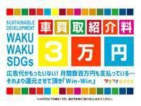 カーセブン名古屋北店 null