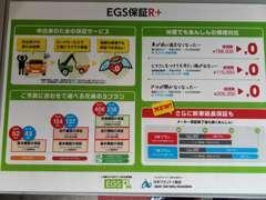 ☆全車点検渡しです(一部除く)エンジンオイル交換、下回り塗装